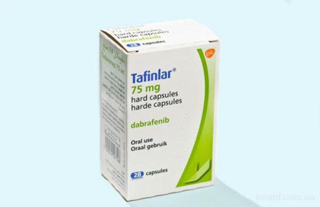 tafinlar-75-mg